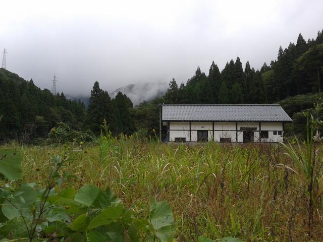 Kurumaya Taiko Dojo